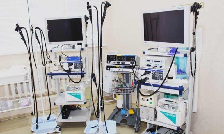 Новое эндоскопическое оборудование!