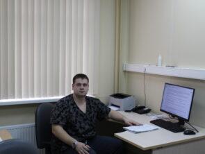 Винс Станислав Викторович